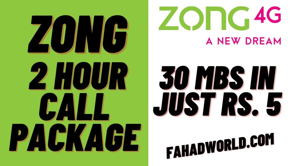 zong 2 hour call package code